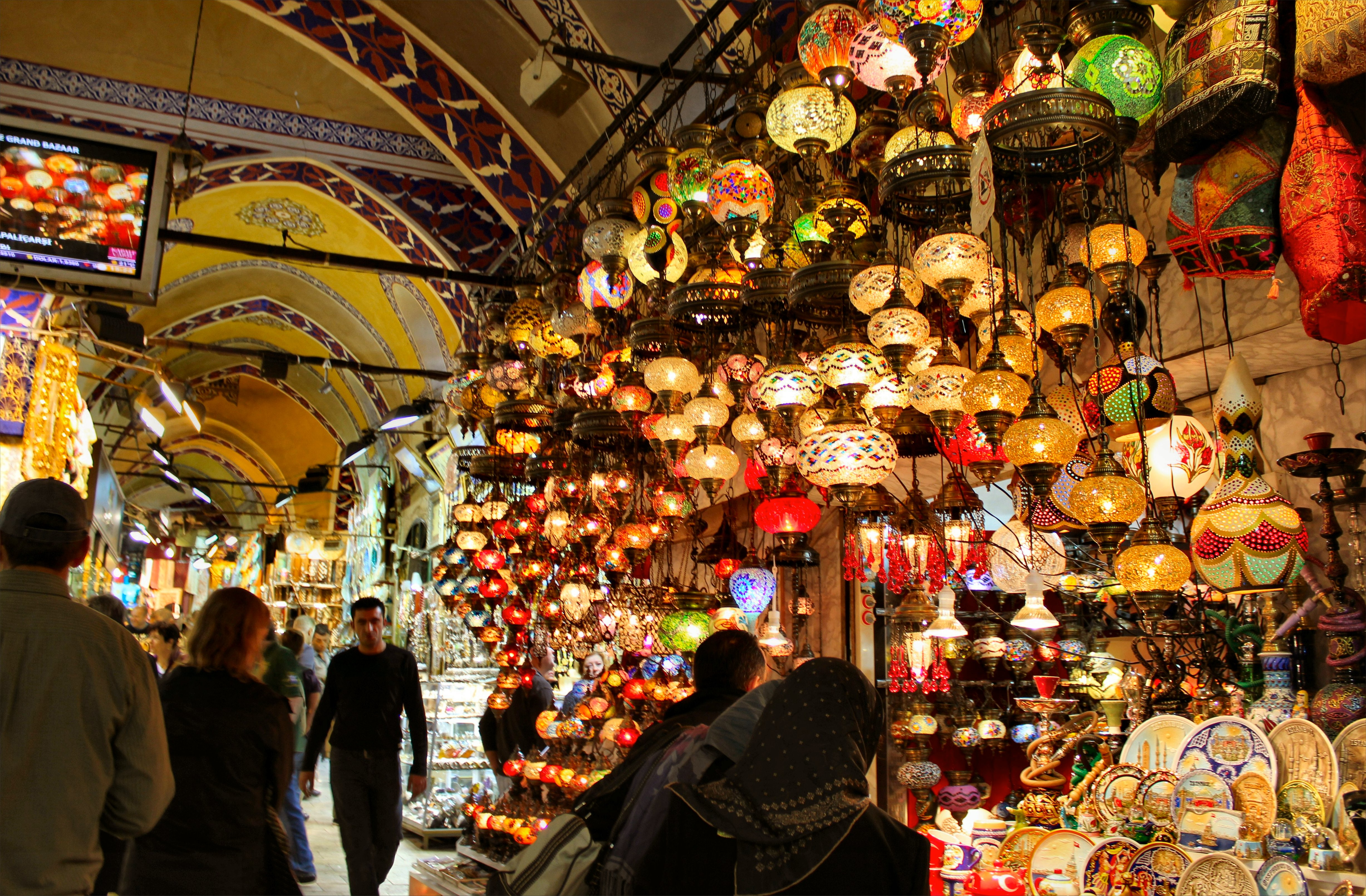 Grand Bazaar  Inside NanaBreads Head